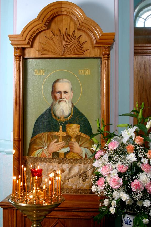 чтимая икона св прав Иоанна  Кронштадтского с его епитрахилью в верхнем храме монастыря